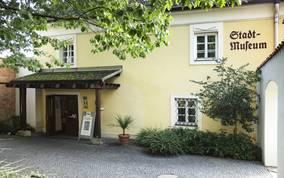 Voelkermarkt Bezirksheimatmuseum